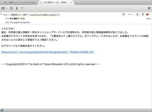 http://izanagi.s27.xrea.com/yomo2/2014/09/19/bulkmail.jpg